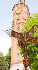 Подольский туристический информационный центр, Винница